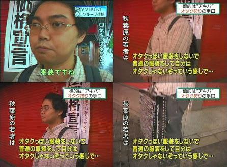 【画像】キモオタ「オタクっぽくない服装を意識してる」(ニチャァ