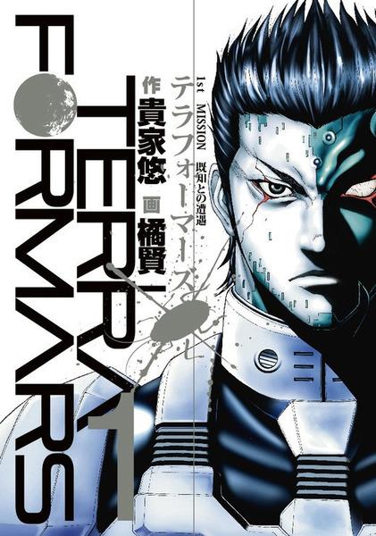 【悲報】ヤンジャンが大打撃! 実写化もされた人気主力漫画が休載