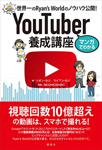 【悲報】ワイ「スパチャ1万円どうぞ!」配信者「ありがとう!」コメント「シュバババ」