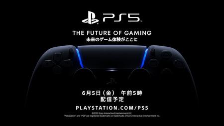 ソニー「PS5は最安値ではなく、その価値にふさわしい価格を提案する」