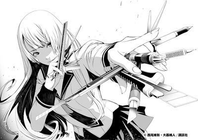 manga-bakem