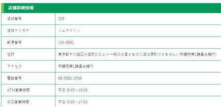 22d28915-63bf-47cc-8c62-25a4cd548572