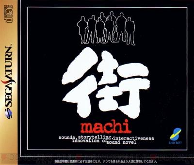 machi_001_cs1w1_400x