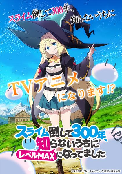 anime_mv