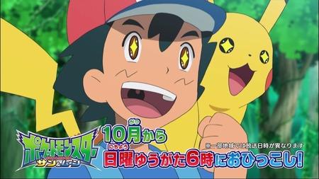 ポケモン「アニメの放送時間まる子の裏にズラしたろ!」まる子「ヒエッ…」