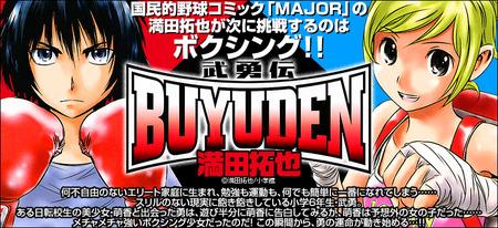 buyuden_790
