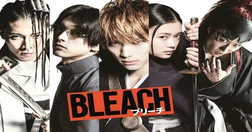 【悲報】実写BLEACH、映画関係者からも大爆死扱いされてしまう
