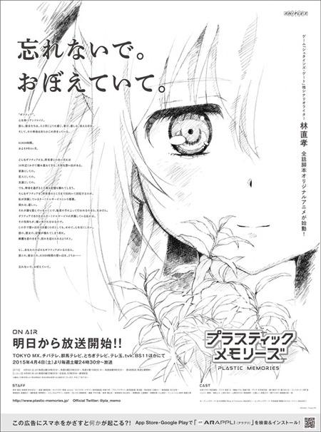 PM_asahi15d_0330c
