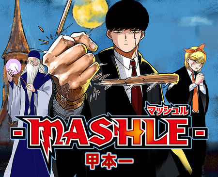 main_mashle