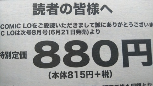 20180518133747848s