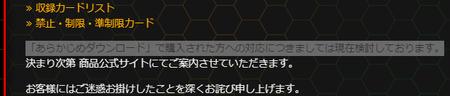 28cc4b7c616734e28254bf6538d2e516