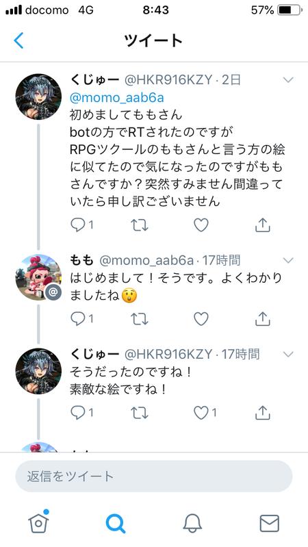 noiLbM7