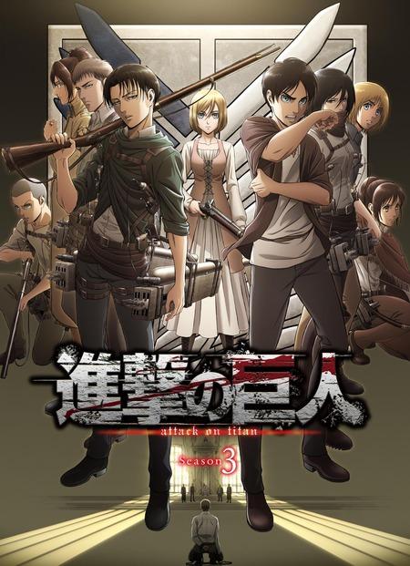 h270_season3第3弾キービジュアル_website