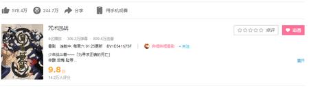 FireShot Capture 404 - 咒