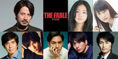 【悲報】ヤンマガ連載「ザ・ファブル」、ジャニ岡田で実写映画化してしまいファンが絶望