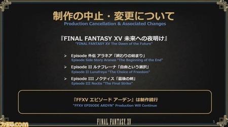 20181108-00000005-famitsu-000-1-view