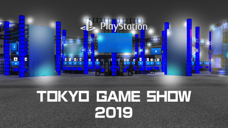 tgs2019-mainvisual-sp