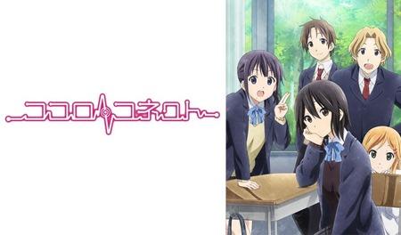 anime-kokoroconnect