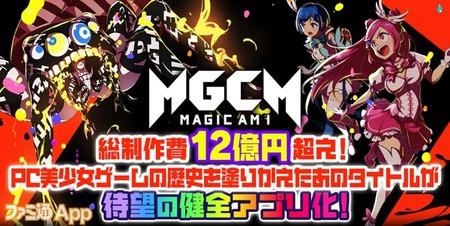 日本ゲーム会社「ソシャゲ製作に12億かけました!」中国「はぁ…」→