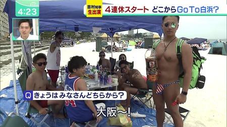 【画像】大阪の陽キャ、関東とはレベルが違ったwwww