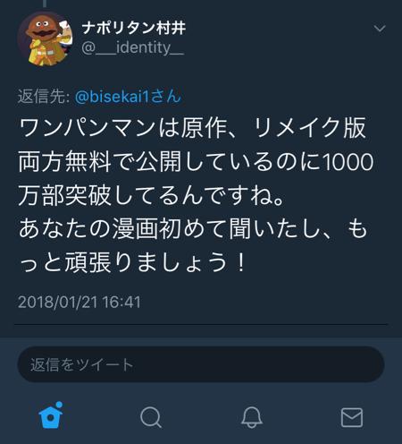 c48692b2