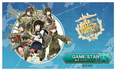 kancolle-review-0003