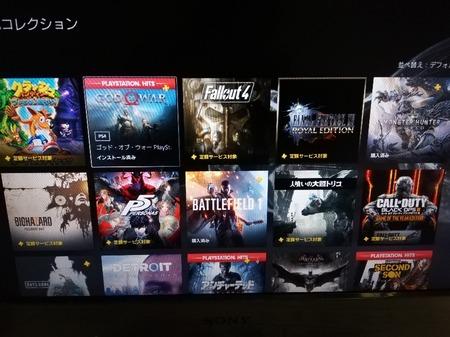 【画像】PS5持ちのPSPlus加入者が「無料プレイ」できるゲーム一覧がこれwwww