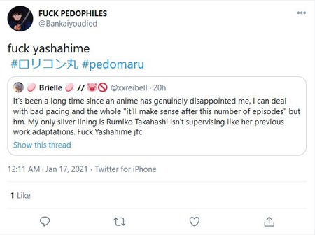 Yashahime-Anime-Accused-of-Promoting-Child-Grooming-30