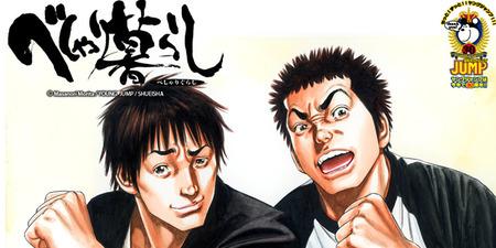 i-manga