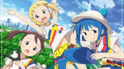 44237-Mitsuboshi_Colors-PC