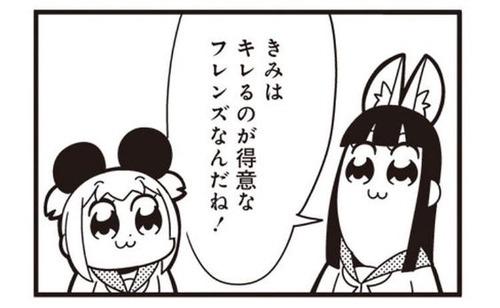 12940a0e3d6fec6d5891d62cea18103d--anime-manga
