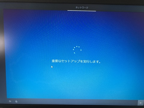 2021-06-25 LenovoSSD換装10