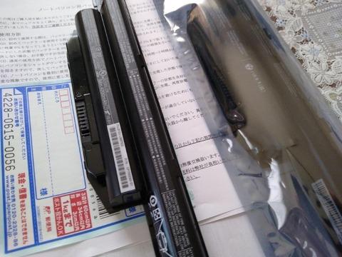 富士通ノートパソコン (6)