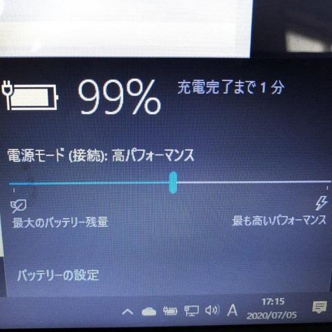 富士通ノートパソコン (8)