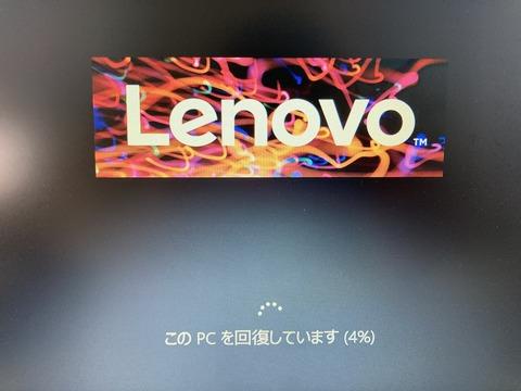 2021-06-25 LenovoSSD換装8