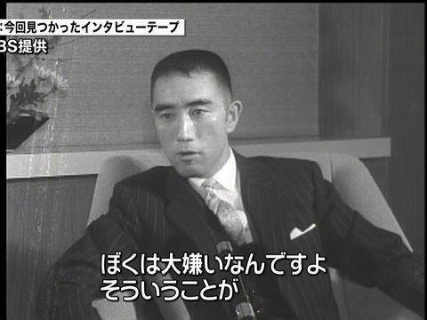 三島由紀夫 (1)