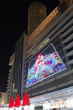 名古屋駅イルミネーション2008
