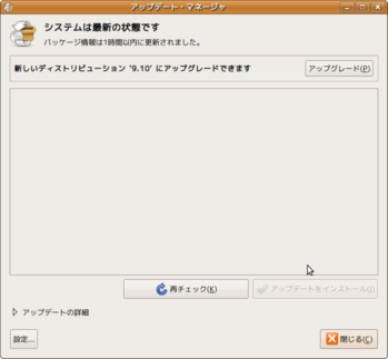 Ubuntu9.10
