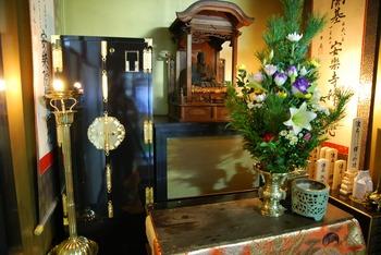 八事霊園 安楽寺永代供養墓