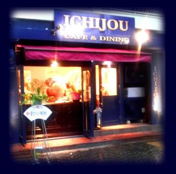 Cafe&Dining ICHIJOU