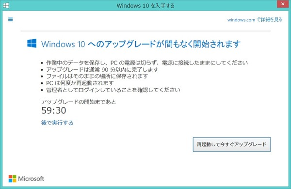 Windows10 (1)