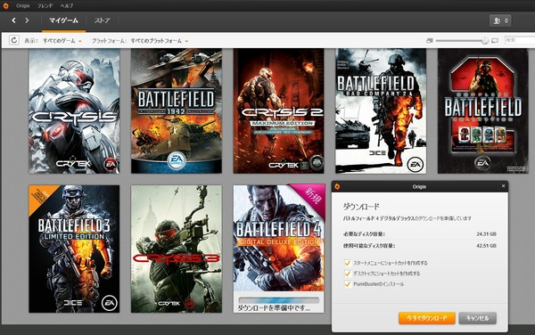 Battlefield4_1
