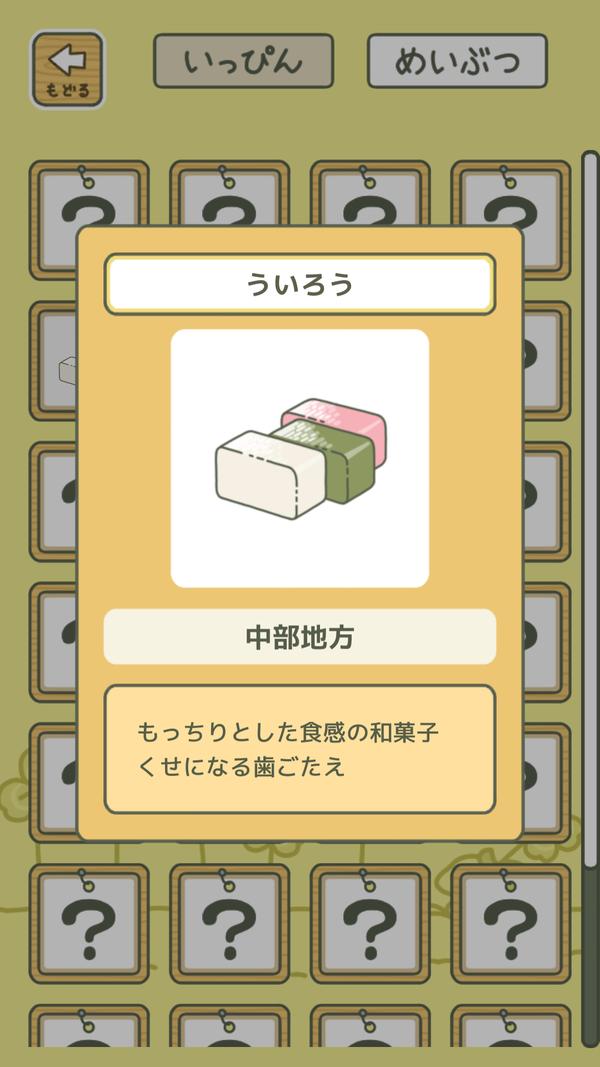 Screenshot_20180204-004045