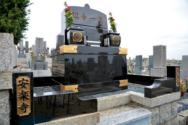 八事霊園安楽寺永代供養墓 (10)