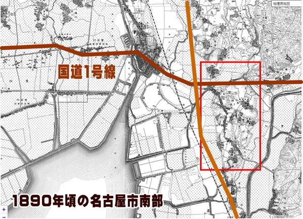 1990年ごろの名古屋市南部