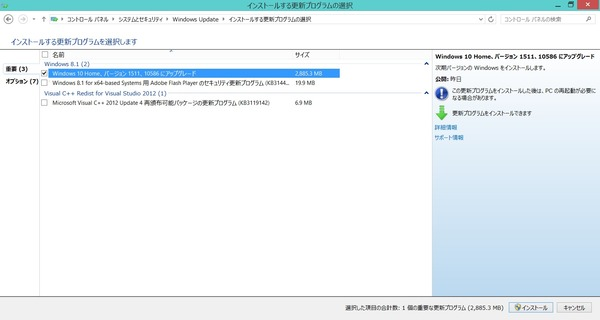 Windows10 (4)