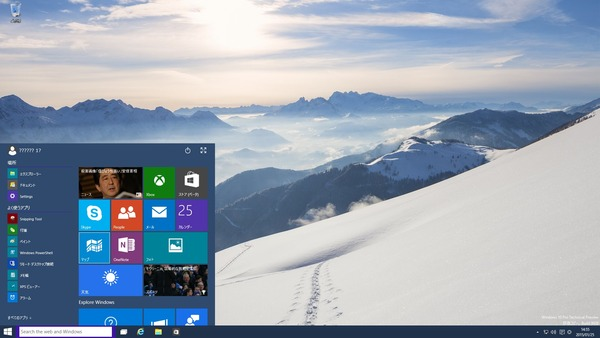 Windows10JP