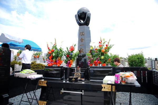 安楽寺永代供養墓