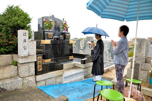 八事霊園安楽寺永代供養墓 (11)