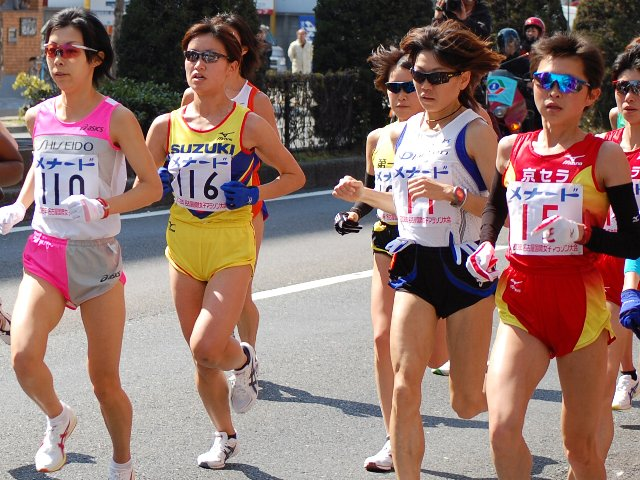 2008年名古屋国際女子マラソン大会